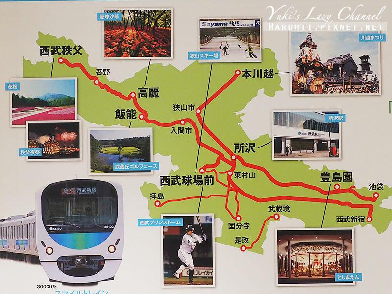 西武鐵道池袋9