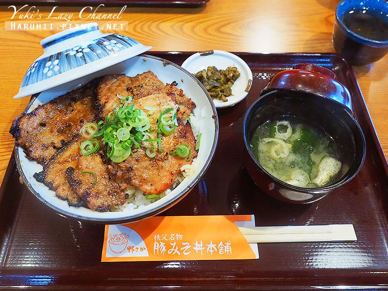 秩父美食味噌燒肉丼6