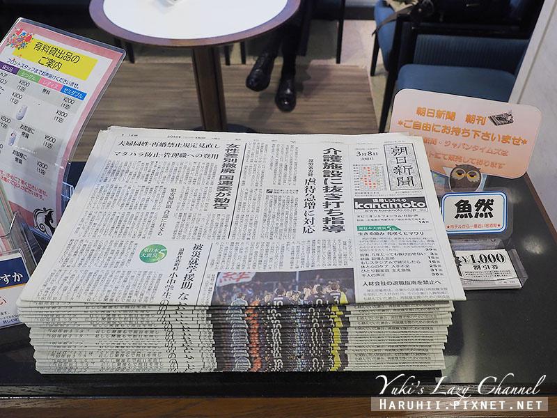 京王PRESSO INN池袋3