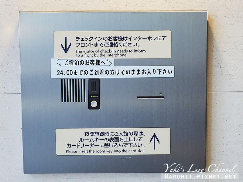 京王PRESSO INN池袋5