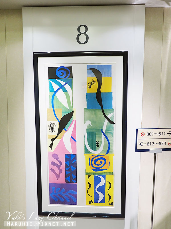 京王PRESSO INN池袋23