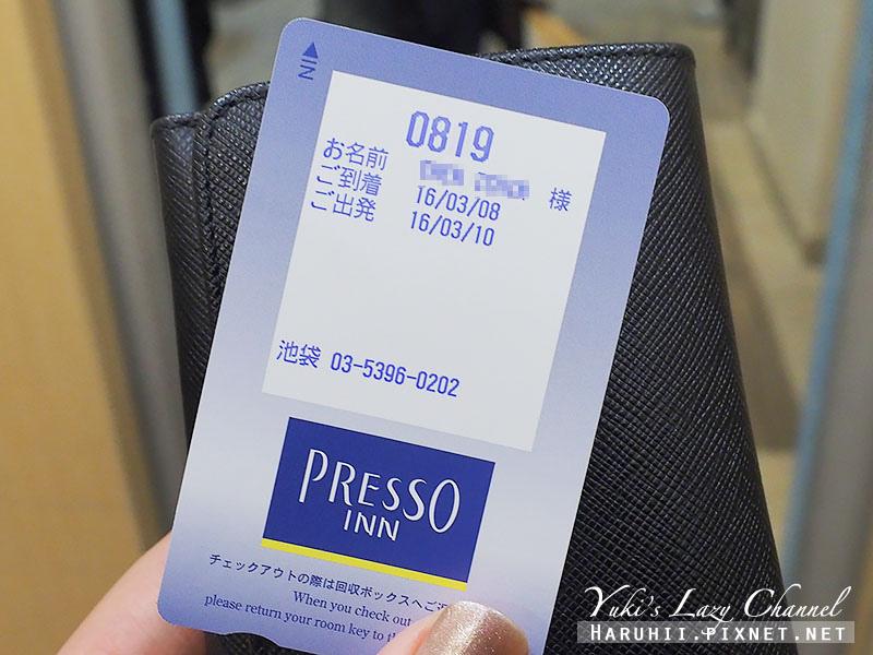 京王PRESSO INN池袋24