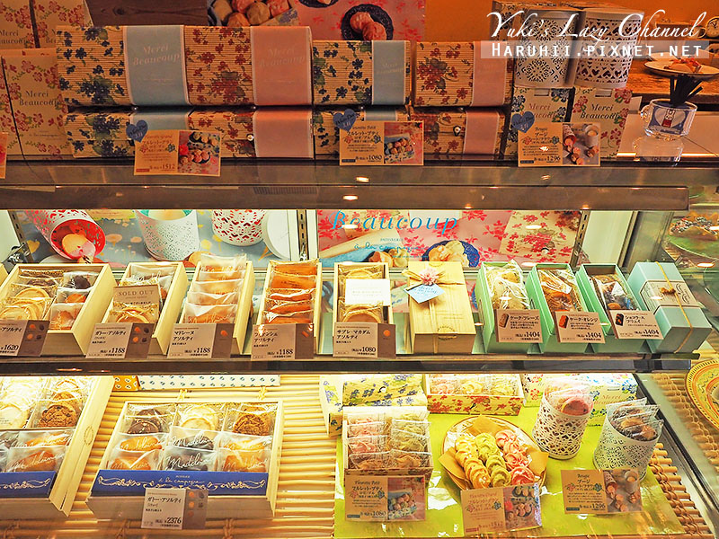 日本甜點推薦alacampagne5