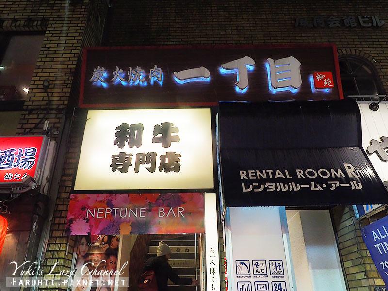 新宿燒肉推薦炭火燒肉一丁目1