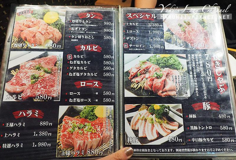 新宿燒肉推薦炭火燒肉一丁目10