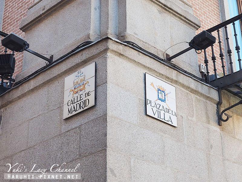 馬德里太陽門廣場9