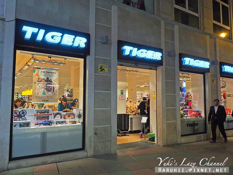 西班牙必逛tiger