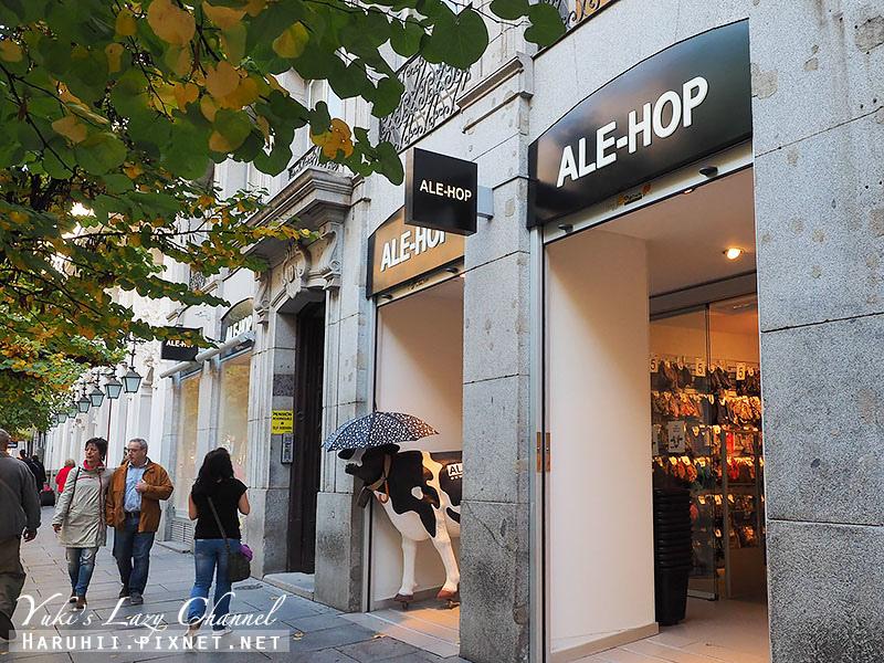 西班牙必逛alehop雜貨6