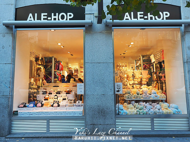 西班牙必逛alehop雜貨8