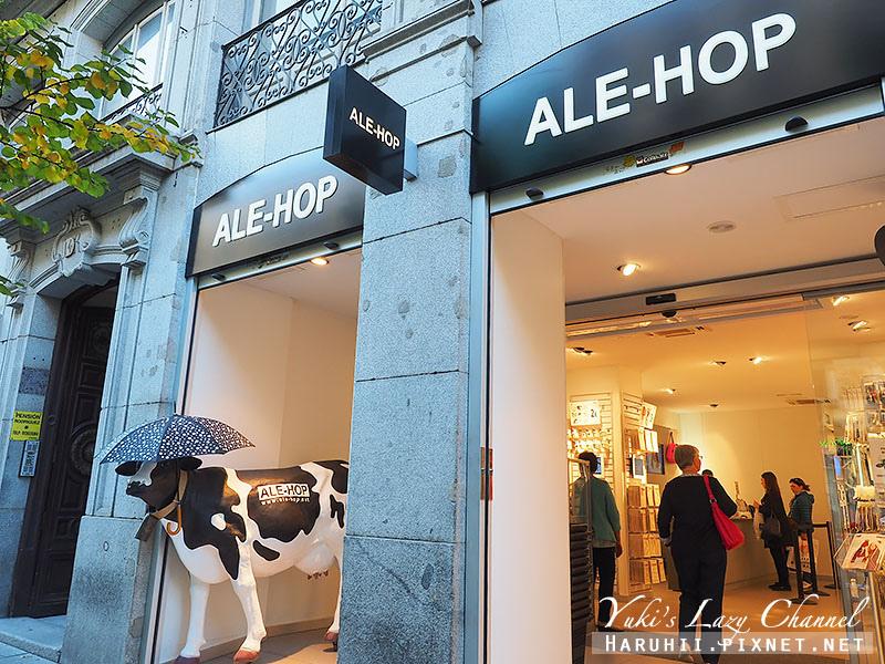 西班牙必逛alehop雜貨7