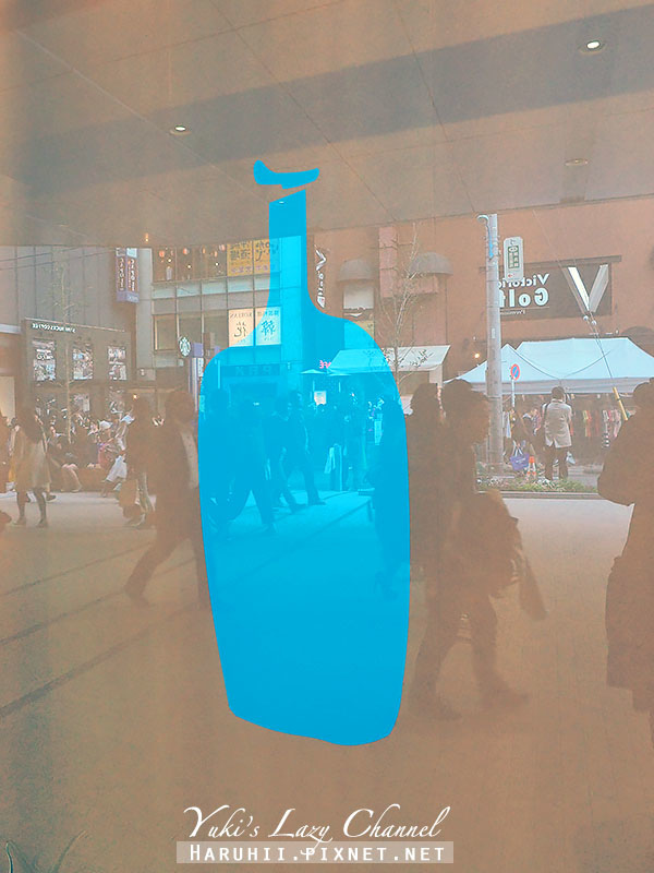 新宿NEWOMAN BLUE BOTTLE COFFEE1