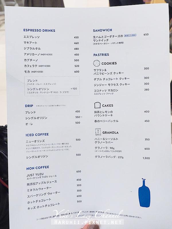 新宿NEWOMAN BLUE BOTTLE COFFEE2