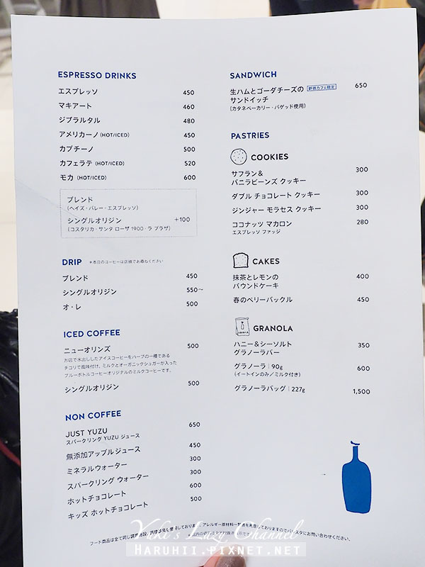 新宿NEWOMAN BLUE BOTTLE COFFEE2