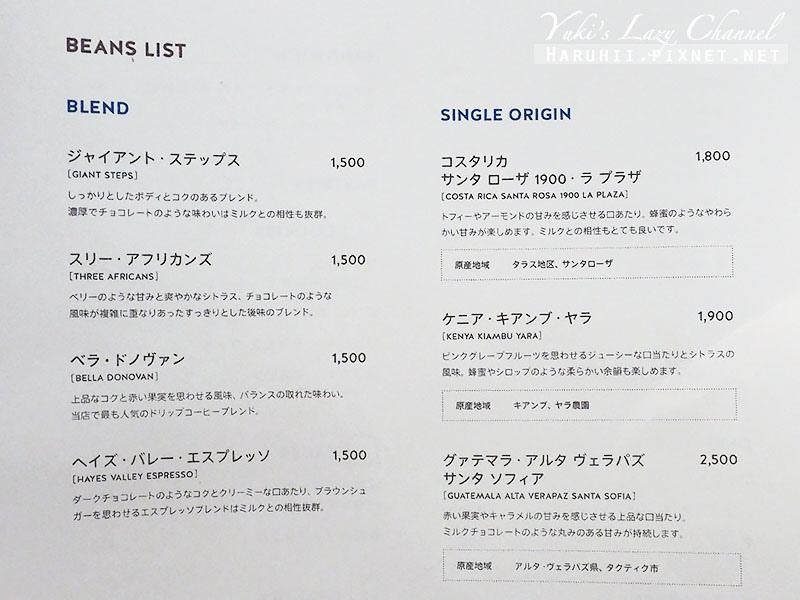 新宿NEWOMAN BLUE BOTTLE COFFEE3
