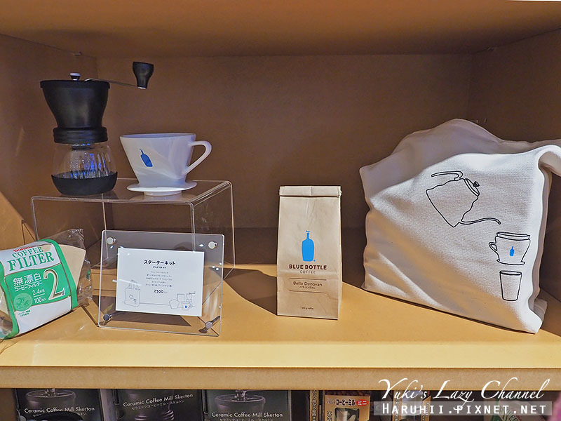 新宿NEWOMAN BLUE BOTTLE COFFEE8