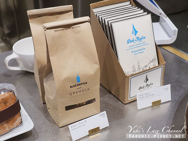 新宿NEWOMAN BLUE BOTTLE COFFEE13