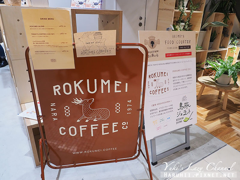 新宿NEWOMAN BLUE BOTTLE COFFEE27