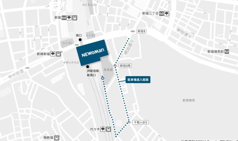 東京都新宿区新宿 4-1-6