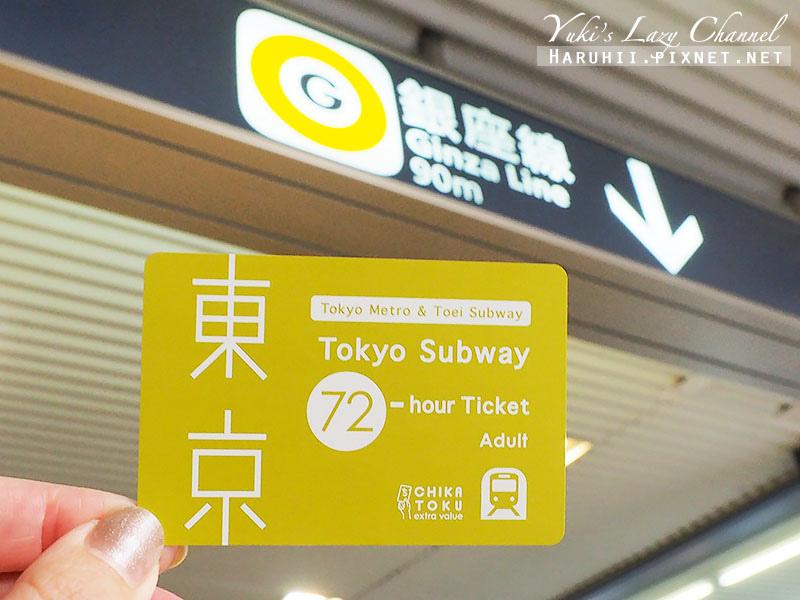 東京地鐵三日券Tokyo Subway Ticket2