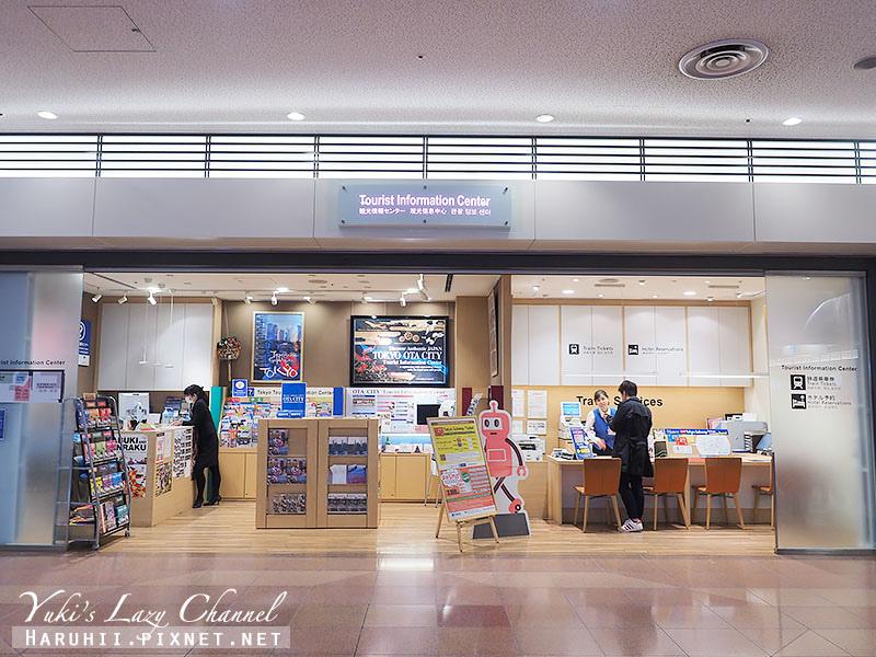 東京地鐵三日券Tokyo Subway Ticket3