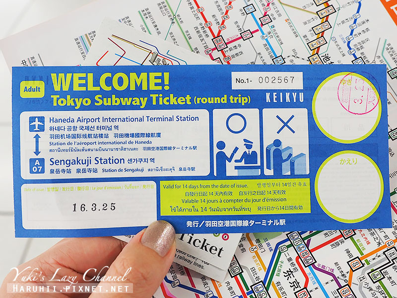 東京地鐵三日券Tokyo Subway Ticket9