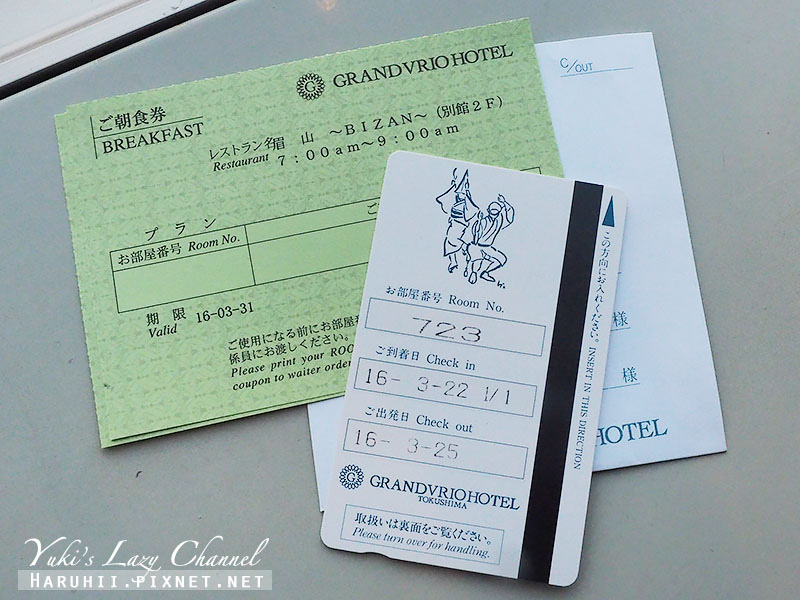 德島住宿推薦Grandvrio Hotel Tokushima3.jpg