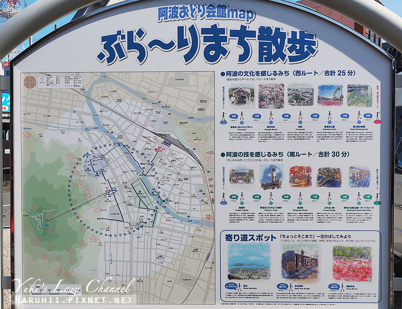 眉山公園8.jpg