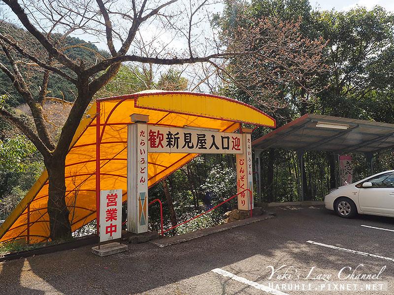 德島新見屋戀成烏龍麵.jpg