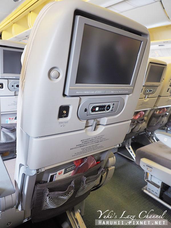 日航JAL松山羽田9.jpg