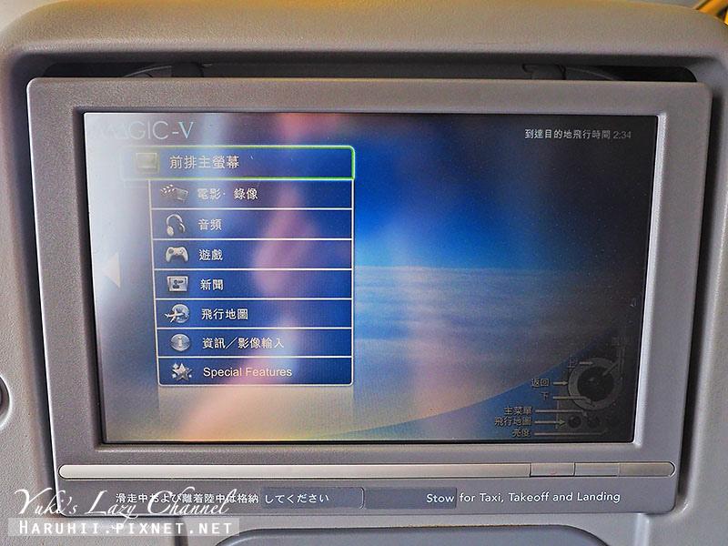 日航JAL松山羽田10.jpg