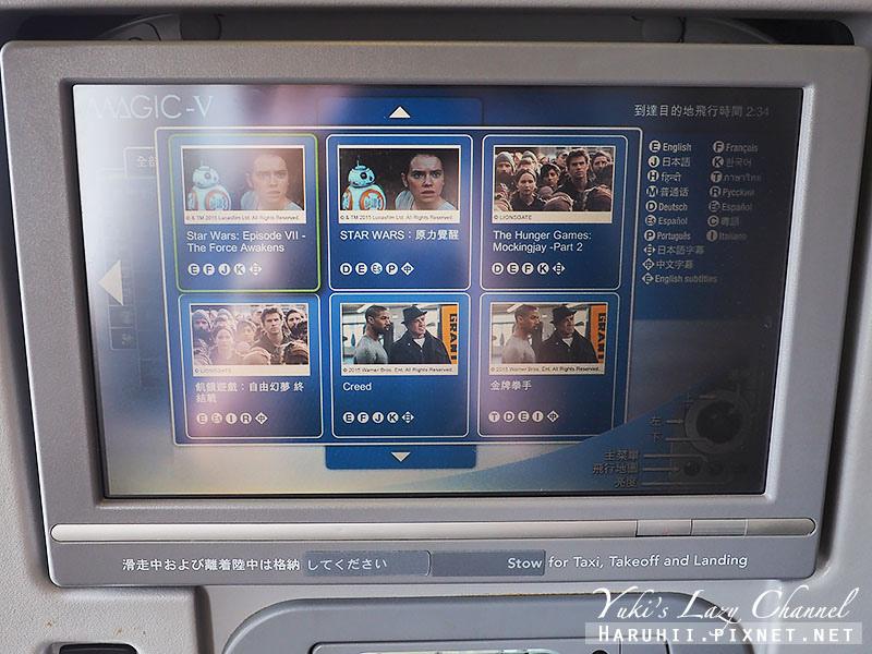 日航JAL松山羽田11.jpg