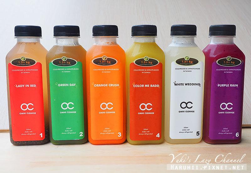 OC新鮮冷壓蔬果汁1