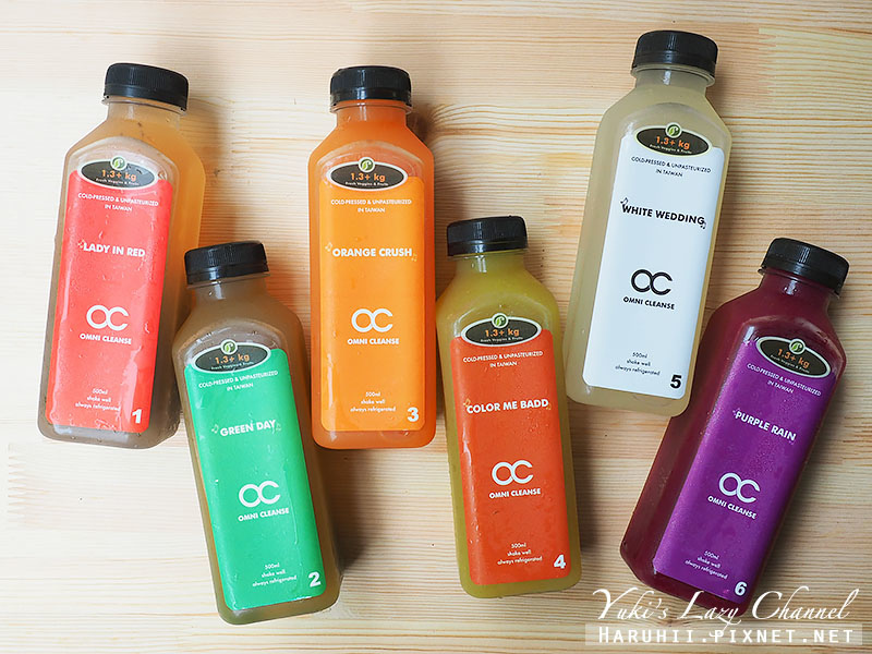 OC新鮮冷壓蔬果汁3