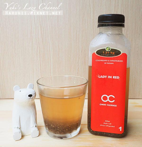 OC新鮮冷壓蔬果汁4