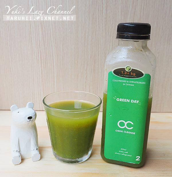 OC新鮮冷壓蔬果汁5