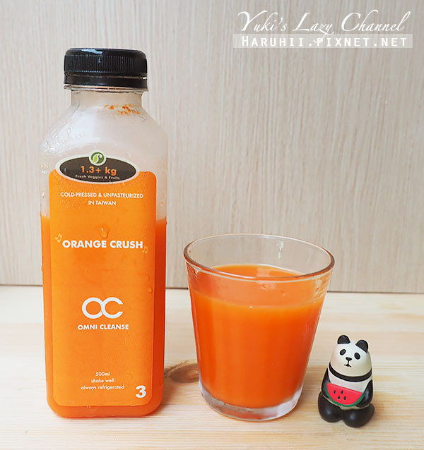 OC新鮮冷壓蔬果汁6