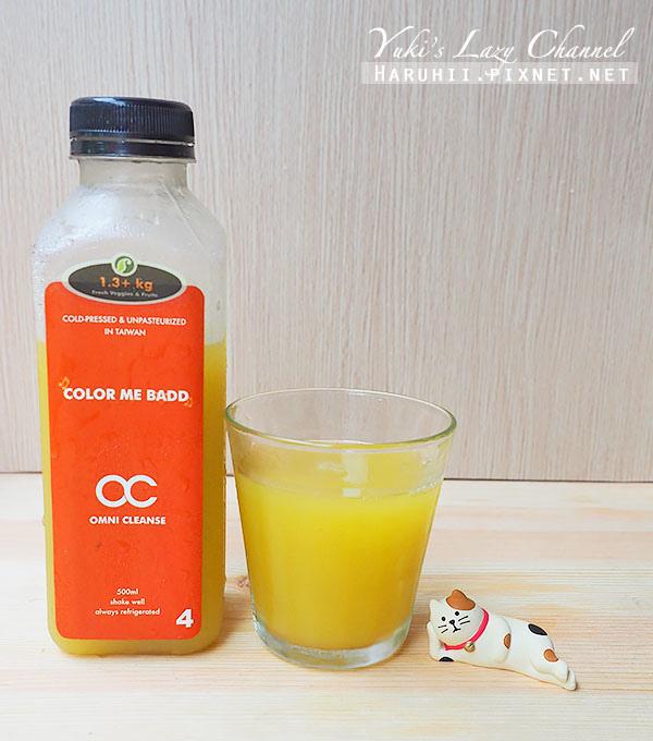 OC新鮮冷壓蔬果汁7