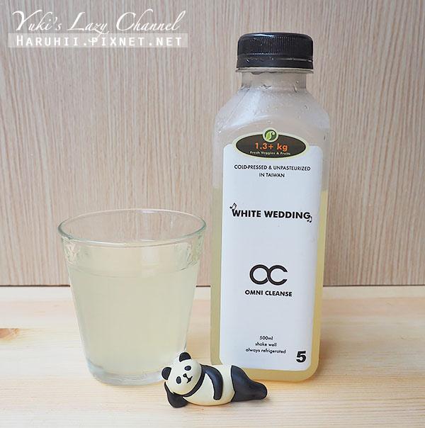 OC新鮮冷壓蔬果汁8