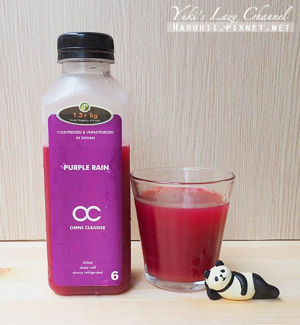 OC新鮮冷壓蔬果汁9