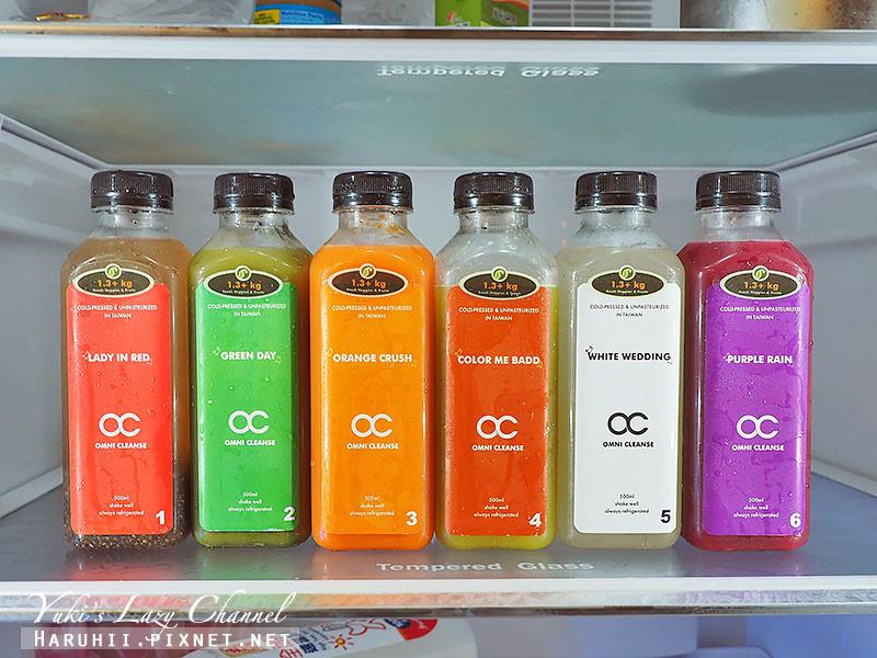 OC新鮮冷壓蔬果汁10