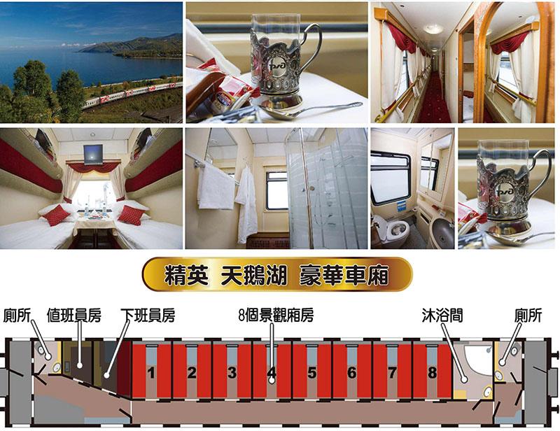 大地假期旅行社2.jpg