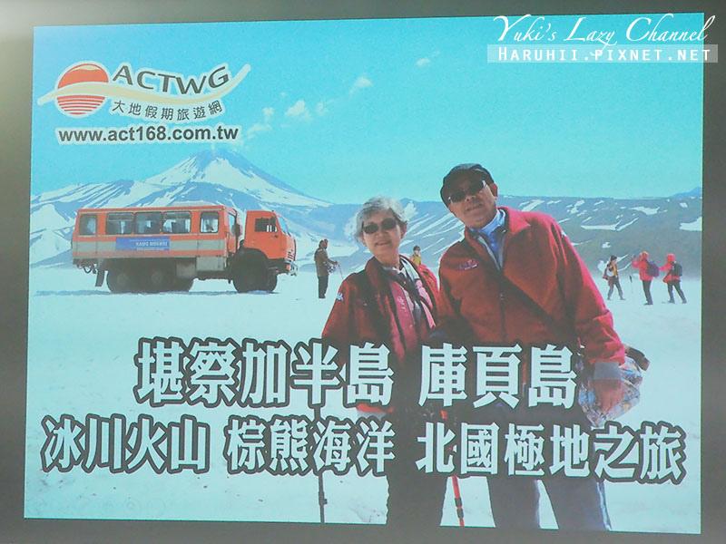 大地假期旅行社12.jpg