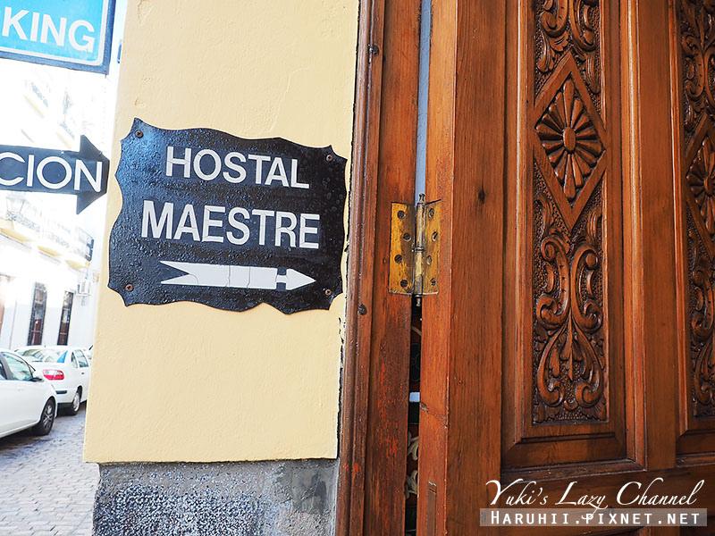 Cordoba住宿HostalMaestre15.jpg