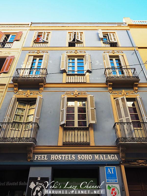 馬拉加住宿Feel Hostels Soho Malaga17.jpg