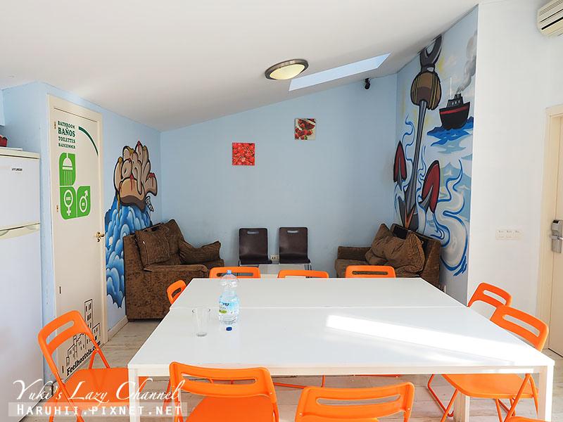 馬拉加住宿Feel Hostels Soho Malaga19.jpg