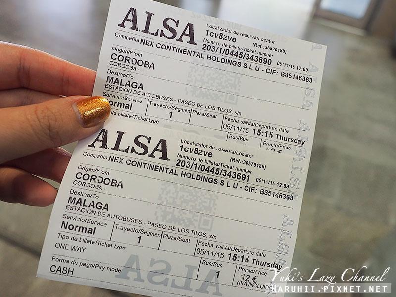 西班牙ALSA巴士搭乘購票教學2.jpg