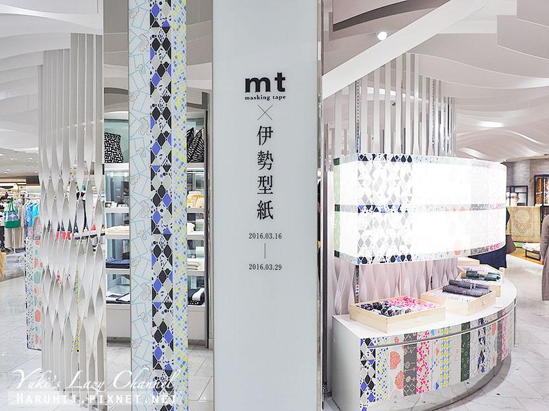 mt伊勢型紙1.jpg