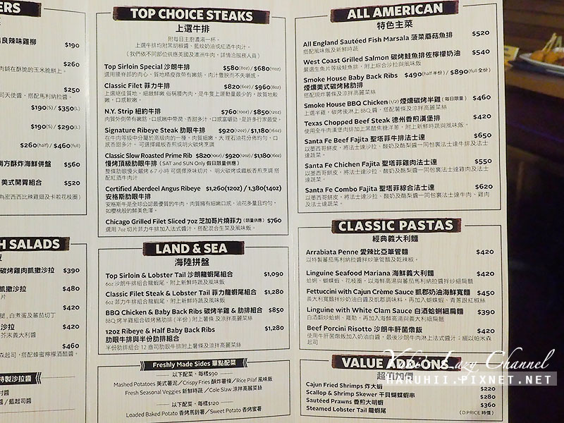 AmericanSteakHouse美式牛排8.jpg