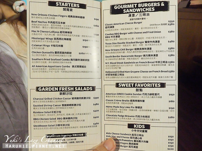 AmericanSteakHouse美式牛排9.jpg