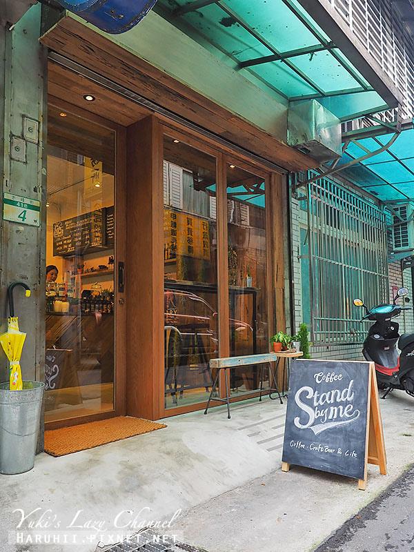 中山CoffeeStandbyMe.jpg